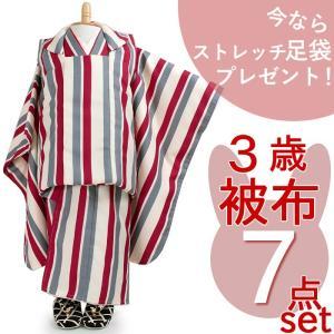 七五三 着物 3歳 女の子 被布セット 被布コート 長襦袢 草履 巾着 被布飾り付 洗える 三歳 白 赤 グレー 縞 ストライプ レトロ モダン 簡単着付け KZ|kimono-kyoukomati