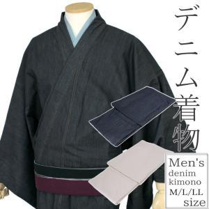デニム 着物 メンズ 単衣 仕立て上り M L LLサイズ リファイン ネイビー ブラック ベージュ IKS イクス ストレッチあり 男性 洗える 無地 日本製 送料無料 kimono-kyoukomati