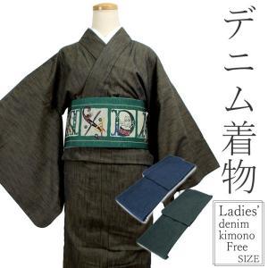 デニム 着物 レディース 単衣 仕立て上 シャンブレー フリーサイズ イクス ストレッチ 女性 無地 紺 ネイビー 茶色 グリーン 日本製 送料無料 セール対象外|kimono-kyoukomati