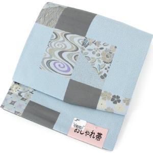 名古屋帯 作り帯 お太鼓 洗える 仕立て上がり 軽装帯 着用可能 一重太鼓 水色地流水と花柄 レディース 女性 新品 着物 付け帯 文化帯|kimono-kyoukomati