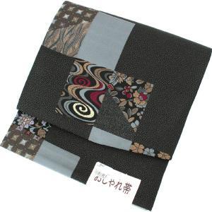 名古屋帯 作り帯 お太鼓 洗える 仕立て上がり 軽装帯 着用可能 一重太鼓 黒地変流水と花柄 レディース 女性 新品 着物 付け帯 文化帯|kimono-kyoukomati