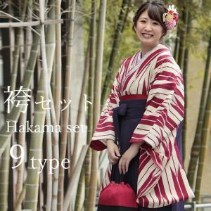 卒業式 袴 セット 着物 購入 レディース 二尺袖 2点 レトロ フリーサイズ S M L LL 小学生 大学生 黒 白 ピンク カーキ ベージュ 市松 大人 女性|kimono-kyoukomati