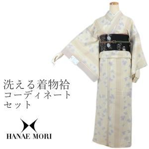 着物 セット 洗える着物 袷 名古屋帯 正絹帯揚げ帯締め フリーサイズ 4点セット ハナエモリ クリーム 縦縞 蔦 つた 小紋 レディース 女性 着物 送料無料|kimono-kyoukomati