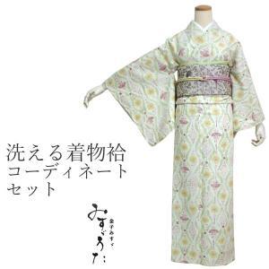着物 セット 洗える着物 袷 名古屋帯 正絹帯揚げ帯締め フリーサイズ 4点セット 金子みすゞ ホワイト たんぽぽ 立涌 綿毛 小鳥 鈴 送料無料|kimono-kyoukomati