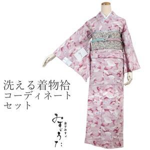 着物 セット 洗える着物 袷 名古屋帯 正絹帯揚げ帯締め フリーサイズ 4点セット 金子みすゞ ピンク 小花 葉 重ね レディース 女性 コーディネート 送料無料|kimono-kyoukomati