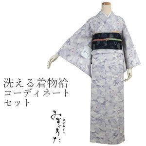 着物 セット 洗える着物 袷 名古屋帯 正絹帯揚げ帯締め フリーサイズ 4点セット 金子みすゞ 紫 小花 葉 重ね レディース 女性 コーディネート 送料無料|kimono-kyoukomati