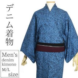 デニム着物 メンズ 単衣 仕立て上 M L イクス ストレッチあり 男性 ロマネスク 更紗 紺 ネイビー ブルー 日本製 クレタデニム 送料無料 kimono-kyoukomati