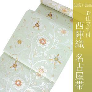 名古屋帯 絹 西陣織 仕立て付 九寸 名門 ふくい織物謹製 ミントグリーン 白 花 唐織 六通柄 女性 レディース 着物 和服 送料無料 新品 未仕立て 証紙有|kimono-kyoukomati