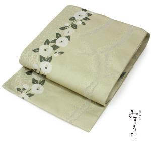 名古屋帯 洗える グリーン 雪輪 椿 仕立て上がり みずゞうた レディース 八寸 送料無料 あすつく|kimono-kyoukomati