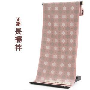 長襦袢 正絹 反物 単品 ピンク 白 グレー むすびじゅばん 花結び 長じゅばん 反物のみ 未仕立て レディース きもの 和装 和服 送料無料|kimono-kyoukomati