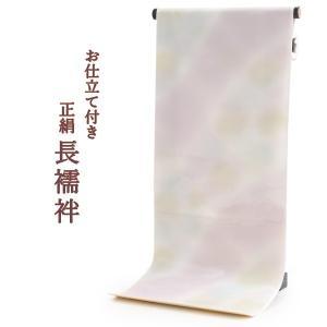 長襦袢 正絹 反物 フルオーダー お仕立て付き 単品 パープル ブルー カーキ 雪輪 長じゅばん レディース きもの 和装 和服 送料無料|kimono-kyoukomati