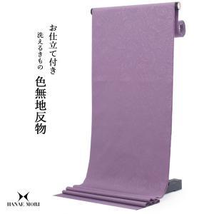 洗える着物 色無地 反物 仕立て付 レディース 紫 葉 模様 XS S M L XL 袷 単衣 HANAE MORI 結婚式 卒業式 送料無料 着物 羽織 コート|kimono-kyoukomati