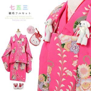 七五三 着物 3歳 販売 被布セット ピンク地着物 被布 花 くす玉柄 ねこ 女の子 ポリエステル お正月 ひな祭り|kimono-kyoukomati