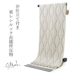 長襦袢 洗える 仕立て付 反物 東レシルック長襦袢 フルオーダー ベージュ よろけ縞 ストライプ 女性 レディース 着物 和装 和服|kimono-kyoukomati
