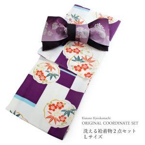 洗える着物セット 小紋 袷 半幅帯 Lサイズ 2点セット レディース 女性 白 紫 市松 桜 着物 紫 帯 和装 和服 きものセット 送料無料 あすつく|kimono-kyoukomati