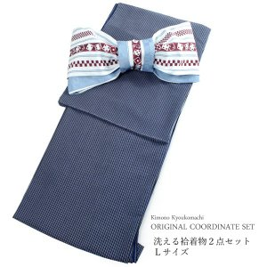 洗える着物セット 小紋 袷 半幅帯 Lサイズ 2点セット レディース 女性 青 縞 江戸小紋 着物 白 ブルー 帯 和装 和服 きものセット 送料無料 あすつく|kimono-kyoukomati