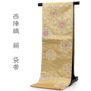 袋帯 単品 正絹 六通柄 未使用 仕立て付き 洒落 フォーマル 六通 西陣織 高島織物謹製 証紙付き ゴールド 華紋 鳳凰 女性 レディース 着物 和装 和服|kimono-kyoukomati