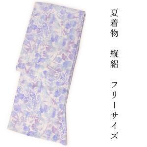 洗える夏着物 単品 レディース 縦絽 金子みすゞ 白地 ブルー暈し色 朝顔 フリー サイズ 仕立上り 丸洗い 洗濯可能 和装 和服 夏きもの あすつく kimono-kyoukomati