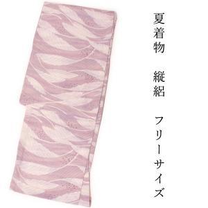 洗える夏着物 単品 レディース 縦絽 金子みすゞ 薄紫地 白色 葉っぱ フリー サイズ 仕立上り 丸洗い 洗濯可能 和装 和服 夏きもの あすつく kimono-kyoukomati