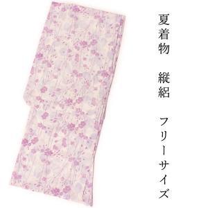 洗える夏着物 単品 レディース 縦絽 金子みすゞ 白地 濃ピンク色 桜 フリー サイズ 仕立上り 丸洗い 洗濯可能 和装 和服 夏きもの あすつく kimono-kyoukomati