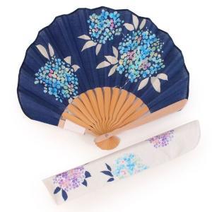 扇子 女性用 袋付き セット 紺 あじさい 綿 コットン 箱入り レディース ギフト おしゃれ 婦人用 女性 レディース 扇子袋 和装小物 夏|kimono-kyoukomati