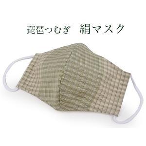 マスク 絹 琵琶つむぎ モスグリーン 格子柄 日本製 洗える 抗ウィルス 抗菌 消臭 帯電防止 肌に優しい 女性 男性 大人 シルク ギフト レディース メンズ|kimono-kyoukomati