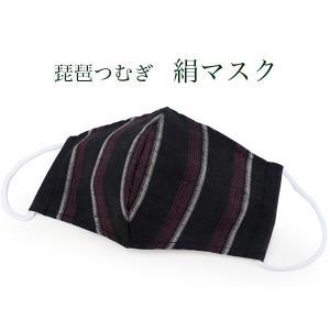 マスク 絹 琵琶つむぎ 黒 赤紫 縞柄 日本製  洗える 抗ウィルス 抗菌 消臭 帯電防止 肌に優しい 女性 男性 大人 シルク ギフト レディース メンズ|kimono-kyoukomati