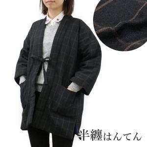 はんてん 半纏 ポケット付 男 女 大人 M L 黒 茶色 格子 チェック レディース メンズ シック おしゃれ 暖かい 冬物 洗える 防寒 ルームウェア 部屋着|kimono-kyoukomati