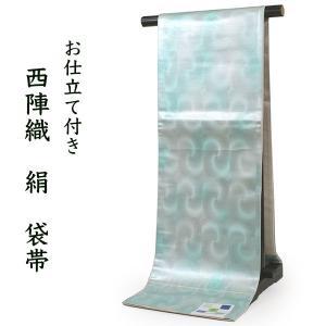 袋帯 絹 六通柄 仕立て付き グリーン 3D 市松 真珠箔 六通 西陣織 浅山織物謹製 証紙付き 洒落 レディース 着物 和装 訪問着 付け下げ 色無地 送料無料|kimono-kyoukomati