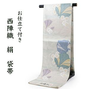 袋帯 絹 仕立て付き オフホワイト 花 アールヌーヴォー 六通 西陣織 吉村織物謹製 証紙付き 洒落 レディース 着物 和装 訪問着 付け下げ 色無地 送料無料|kimono-kyoukomati