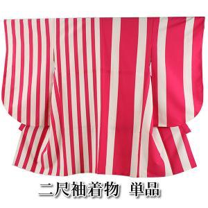 卒業式 二尺袖 着物 袴用 単品 濃ピンクオフホワイト 縞 フリーサイズ ショート丈 大学生 小学生 着物のみ 2尺袖 和装 洗える着物 大人 レディース 送料無料|kimono-kyoukomati
