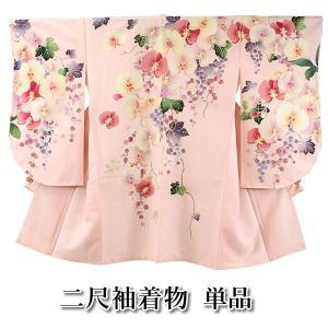 卒業式 二尺袖 着物 袴用 単品 絵羽柄 桃色 ピンク ぶどう 蘭 フリーサイズ 購入 販売 着物のみ 2尺袖 和装 和服 洗える着物 レディース 送料無料|kimono-kyoukomati