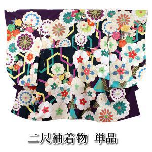 卒業式 二尺袖 着物 袴用 単品 絵羽柄 紫 濃紺 菊 梅 フリーサイズ 購入 販売 着物のみ 2尺袖 和装 和服 洗える着物 レディース 送料無料|kimono-kyoukomati