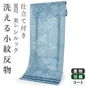 着物 洗える着物 反物 レディース フルオーダー 仕立て付 夏用 絽 灰青地 四季の花草柄 東レシルック 和装 和服 小紋 送料無料|kimono-kyoukomati