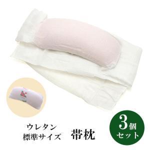 帯枕 ガーゼ紐付き 3個セット 着付け 帯枕 のガーゼ 和装小物 着付け小物 帯まくら ウレタン 着物 和服 和装 女性 レディース No.140|kimono-kyoukomati