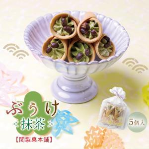 焼菓子 クッキー ぶぅけ 抹茶 5個入り 関製菓 京都 お茶菓子 抹茶ブーケ|kimono-kyoukomati
