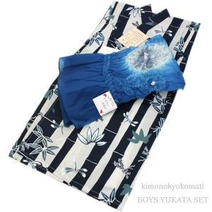子供浴衣2点セット 男の子 90cm 薄ベージュ地竹縞とトンボ柄 渋青色帯|kimono-kyoukomati