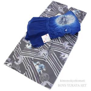 子供浴衣2点セット 男の子 90cm グレー地荒波に鯉と丸紋柄 渋青色帯|kimono-kyoukomati