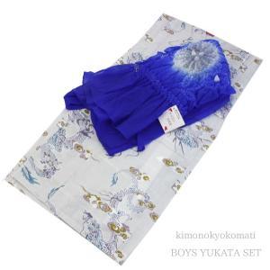 【男の子浴衣 セット 90】淡いグレー地ドラゴン柄 青色帯 |kimono-kyoukomati