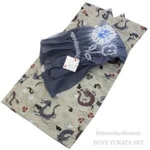 子供浴衣2点セット 男の子 90cm 濃ベージュ地ドラゴン柄 グレー帯|kimono-kyoukomati