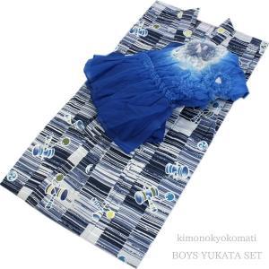 子供浴衣2点セット 男の子 110cm ブルーグレー系地横縞にけん玉柄 渋青色帯|kimono-kyoukomati