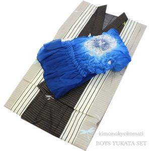 【男の子浴衣 セット 120】茶系地縞に蜻蛉柄 渋青色帯 |kimono-kyoukomati
