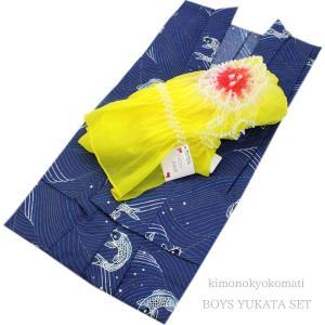 子供浴衣2点セット 男の子 130cm ブルー地波に鯉柄 黄色帯|kimono-kyoukomati