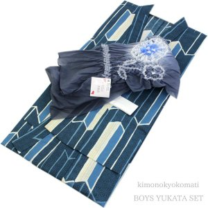 子供浴衣2点セット 男の子 140cm 青緑地矢羽根柄 グレー帯|kimono-kyoukomati