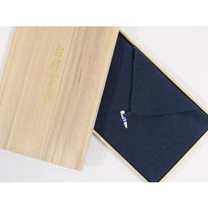台付袱紗(ふくさ)  丹後ちりめん 藍  結婚式 冠婚葬祭 慶事 弔辞 慶弔両用 男女兼用|kimono-maruichi