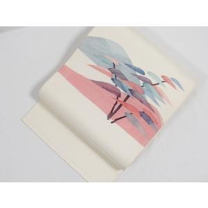 ●さらに!値引きしました30%OFF【未使用】【袋帯】遠山に松/すくい技法/薄アイボリー【超美品】お薦めです|kimono-maruichi