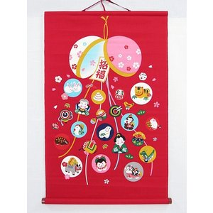 【展示品 アウトレット】招福 正月 福玉 タペストリー 十二干支入り|kimono-maruichi