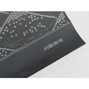 さらに値引きしました30%OFF 新品 川島織物 絽 織九寸名古屋帯 連山瑞小紋 夏帯 墨色 特選(お仕立付き)|kimono-maruichi|05