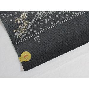 さらに値引きしました30%OFF 新品 川島織物 絽 織九寸名古屋帯 連山瑞小紋 夏帯 墨色 特選(お仕立付き)|kimono-maruichi|06