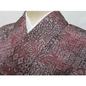 【小紋】袷着物 秀粋 菊唐草に花菱 丸文☆154 cm前後ベスト【美品】お薦めです|kimono-maruichi